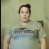 CodyTheGirl83